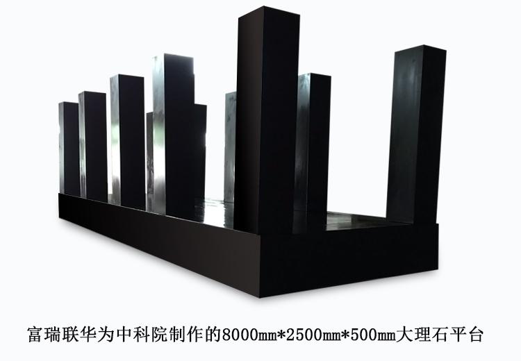 广州花岗石构件
