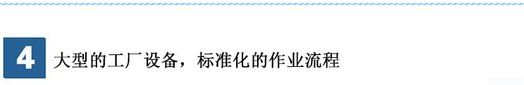 大理石平臺【1000mm*700mm*150mm】