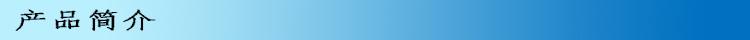 大理石平臺【1000mm*700mm*150mm】圖片