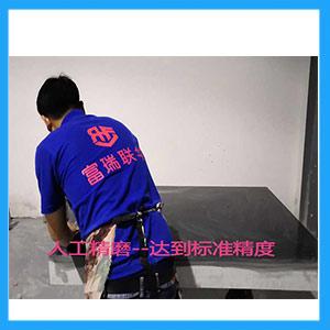 大理石构件维修-大理石测量平台维修价格