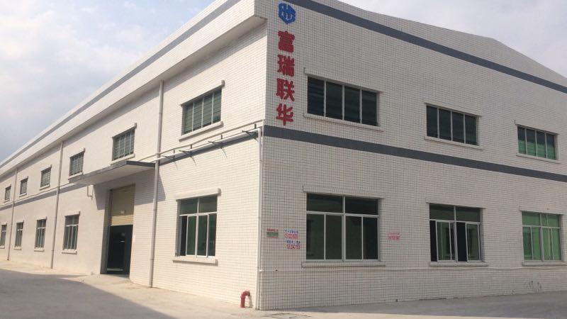 富瑞联华工厂
